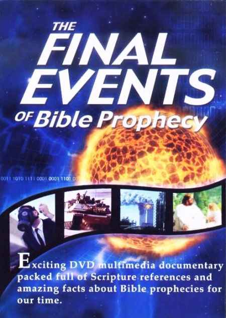 Даг Батчелор. Последние события библейских пророчеств | The final events of bible prophecy