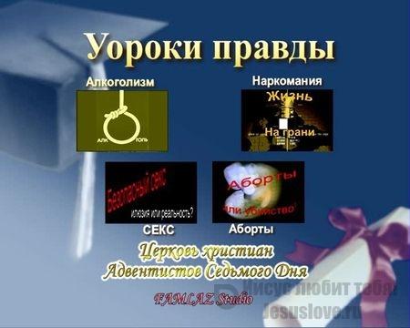 Профилактика на dvd алкоголизма ска лечение алкоголизма малков