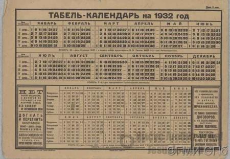 Казань выходные дни ноябре