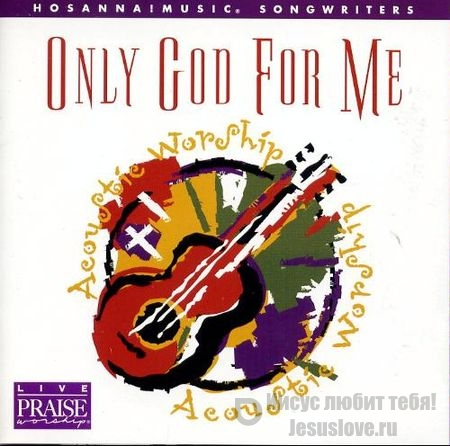 Hosanna! Music - Only God For Me (1999)