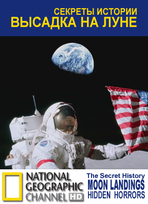 The Secret History: Moon Landings. Hidden Horror